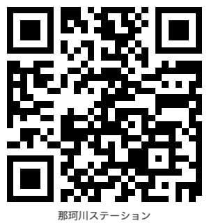 オートキャンプ那珂川ステーションの『公式Facebookページ』を作りました✨