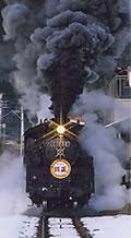 真岡鐵道(SL)